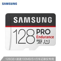 SAMSUNG 三星 128GB TF(MicroSD)存储卡 U1 4K
