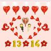 星心派对 浪漫表白结婚求婚情人节布置 婚庆求婚结婚婚礼新婚房布置装饰用品字母铝膜气球套餐 送打气筒
