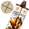 瓷刻(CIKE)X5温润舒适瓷砖美缝剂双组份 地砖填缝剂勾缝剂瓷缝剂 深啡色