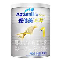 爱他美(Aptamil) 卓萃婴儿配方奶粉(0—6月龄,1段) 380g *3件
