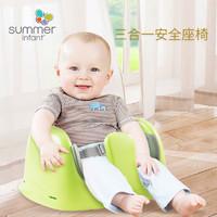 Summerinfant  宝宝多功能座椅