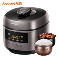 Joyoung 九陽 Y50C-B2501 電壓力鍋  5L