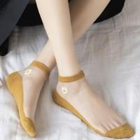 林林婷 70960447316 女士短袜 5双装