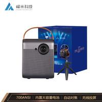6日0点:峰米 Smart 投影仪 升级款 618超级礼盒装