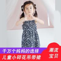 RED&NAVY   女童连衣裙 蓝底白花 *2件 +凑单品