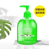 涤诺  洗手液  500g*1瓶 *4件+凑单品