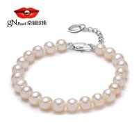 京润珍珠  淡水珍珠手链