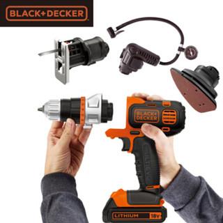 百得(BLACK&DECKER)充电式锂电版18V家用多功能换头电动工具(含电钻/砂光机/曲线锯/充气泵)EVO184K-A9
