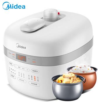 美的(Midea)智能电压力锅压力烹饪机  滑动开盖电压力煲 精控火候电高压锅MY-YL50Easy505