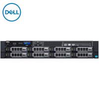 戴尔 DELL R730 2U机架式服务器主机(E5-2609V4*2/8G*2/2T SAS*2 热插拔/H330/DVD/495W单电/导轨)三年质保