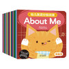 傲游猫 幼儿英语分级阅读(科学分级,把握幼儿英语学习黄金期,全35册)