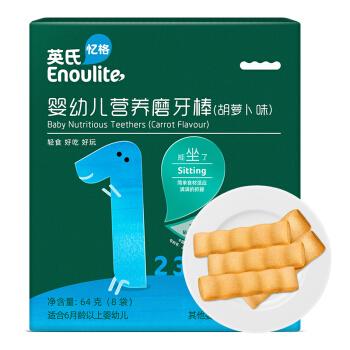 英氏(Engnice)婴儿辅食 胡萝卜味 宝宝零食磨牙棒高钙出牙棒 64g