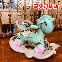 木马儿童摇马宝宝玩具一周岁生日礼物摇摇车两用婴儿摇椅摇摇马