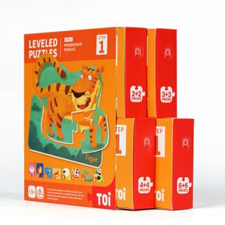 TOI儿童拼图玩具宝宝幼儿早教进阶纸质拼图男孩女孩 1-3-4-6岁1阶-简单动物