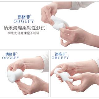 澳格菲(ORGEFY)80片纳米海绵擦魔力擦神奇魔术擦鞋神器厨房去污清洁抹布洗碗布百洁布100*60*20mm