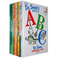 苏斯博士双语系列(套装全10册)