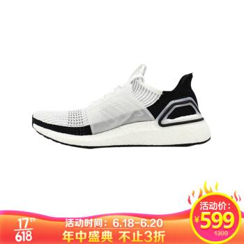 阿迪达斯Adidas 2019 男 ULTRA BOOST UB19爆米花缓震透气运动鞋跑步鞋 B37707 40.5码 UK7码