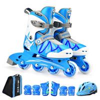 瑞士m-cro迈古儿童溜冰鞋男女可调码初学基础款单排休闲轮滑鞋 MEGA蓝色套餐S码
