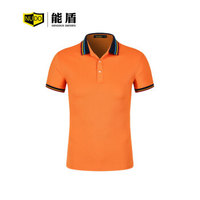 能盾夏款polo衫工作服上衣男女条纹翻领短袖t恤文化衫广告衫制作85661-2SH女桔红色上衣M