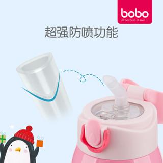 乐儿宝(bobo)儿童保温杯带吸管水杯316不锈钢宝宝学饮杯子便携学生水壶一瓶三盖600mL(绿色)