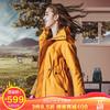 伯希和(PELLIOT)冲锋衣女 韩版修身可拆卸商务中长款时尚休闲保暖外套 12640110 黄色L