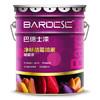 巴德士(BADESE)BD-5100 巴德士漆 乳胶漆 墙面漆 内墙漆味防霉防潮 油漆涂料18kg