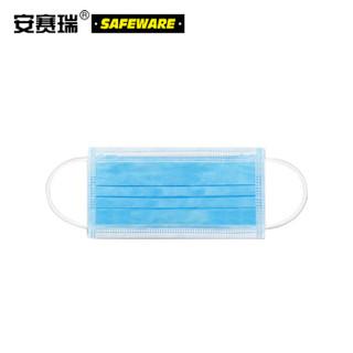 安赛瑞  一次性防尘口罩 独立包装 三层过滤 无纺布口罩 防尘颗粒物口罩 (50只装) 39930