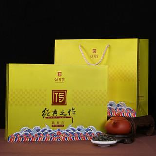 传奇会茶叶 特级铁观音浓香型礼盒 品质安溪乌龙茶礼盒装336g
