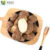 家美舒达 山东特产 小芋头 约750g 毛芋头 芋艿  烧烤食材 产地直供 新鲜蔬菜