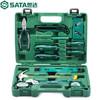 世达工具箱家用工具套装19件螺丝刀钢丝钳锤子卷尺内六角安装组套05163 05163