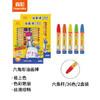 真彩(TRUECOLOR)2盒36色学生六角杆丝滑易上色油画棒儿童蜡笔绘画笔 2966A
