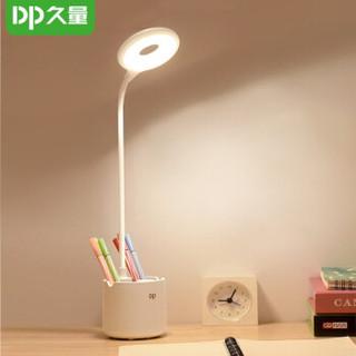 京东PLUS会员 : Duration Power 久量 DP)led笔筒台灯环形灯儿童学生学习卧室床头灯光线自然DP-1060