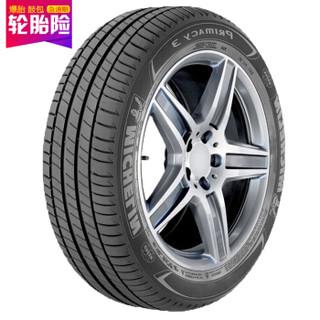 米其林轮胎Michelin汽车轮胎 235/55R18 104Y 浩悦 PRIMACY 3 适配起亚 智跑/日产 贵士/观致/观致5 SUV