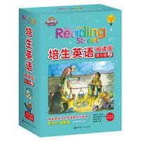 《培生英语 阅读街 青少年版2》