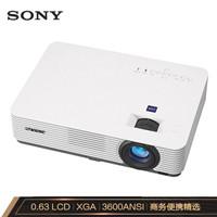 索尼(SONY)VPL-DX271 投影仪 投影机办公(标清 3600流明 HDMI)
