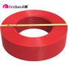 飞雕(FEIDIAO)电线电缆 BV1.5平方 国标家用铜芯电线单芯单股铜线100米 红色火线