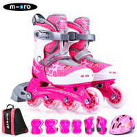 m-cro迈古米高溜冰鞋儿童轮滑鞋全套装男女可调直排轮旱冰鞋滑冰鞋 ZETA粉色套餐L码