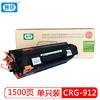 标印(biaoyin)KY-CRG-925/912 标准易加粉硒鼓适用于佳能6018/600/3010/3018/3050/3010/HP435A/CE285A