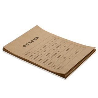 浩立信(LISON)通用版A4会计凭证封面 212*299mm  25套/包