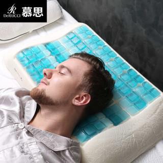 慕思苏菲娜 凝胶枕081 单人进口凝胶枕记忆棉枕头夏凉枕颈椎枕记忆棉枕芯 66*42*11cm