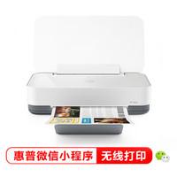 HP 惠普 Tango 喷墨打印机
