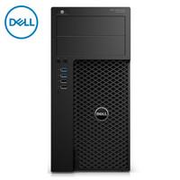 戴尔(DELL) T3620塔式图形工作站主机 (i5-7500/4G*2/2T SATA/DVDRW/P600-2G独显/键鼠)三年质保
