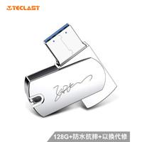 台电(Teclast)128GB USB3.0 U盘 镭神 亮银色 金属360度旋转 小巧高速优盘 个性定制版