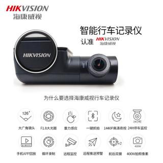 HIKVISION 海康威视 AE-DC5322-G2 智能AI行车记录仪 前后双摄