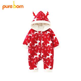 pureborn新款婴儿长袖连体衣新生儿哈衣夹棉爬服宝宝保暖连体衣服 麋鹿红 3-6个月