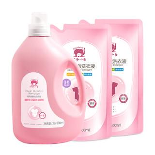 红色小象 婴儿洗衣液 儿童宝宝洗衣液 *2件