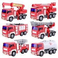 儿童玩具男孩玩具汽车1-2-3岁挖掘机推土工程车消防车套装两岁宝宝玩具4-6岁 *2件
