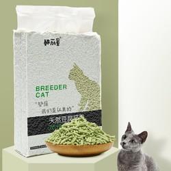 鲜丽量  绿茶味豆腐猫砂   6L