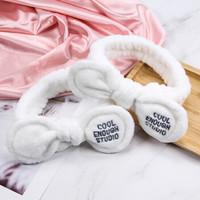 优家(UPLUS)可爱毛绒兔耳蝴蝶结洗脸化妆弹力束发带2个(发箍 运动发带 松紧设计)