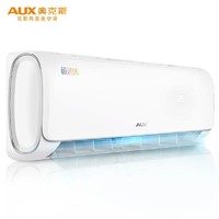 AUX 奥克斯 极速侠 KFR-35GW/BPR3TYC2(B3) 变频冷暖 1.5匹 壁挂式空调